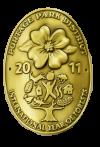 Wild Hikes medallion 2011