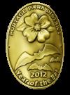 Wild Hikes medallion 2012