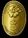 Wild Hikes medallion 2015