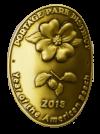 Wild hikes medallion 2018